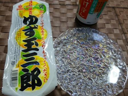 男前豆腐店6