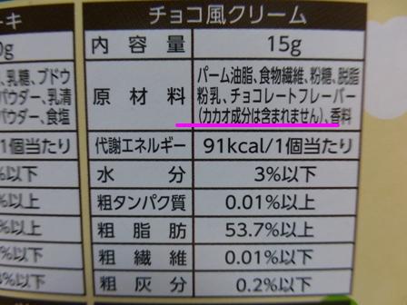 お絵かきケーキセット6