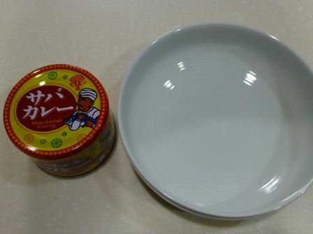 信田缶詰サバカレー9