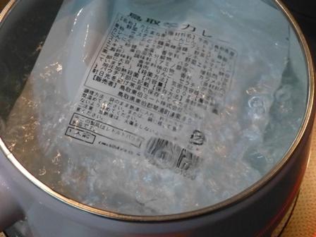 鳥取牛カレー5