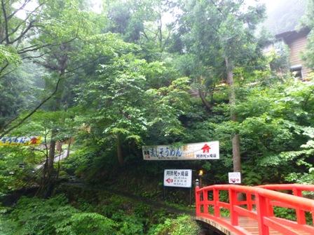 あみだが滝荘1