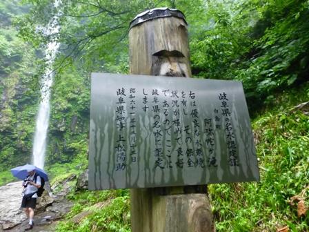 阿弥陀ヶ滝6