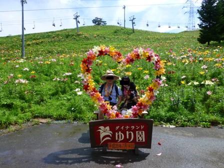 ダイナランドゆり園3