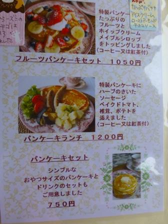 Ingleside cafe12