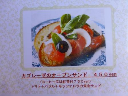 Ingleside cafe15