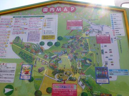 生駒山上遊園地6