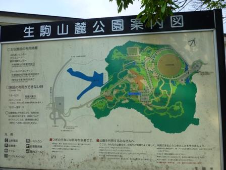 生駒山麓公園1