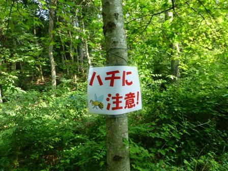 生駒山麓公園5