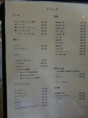 ラハイナお食事編4