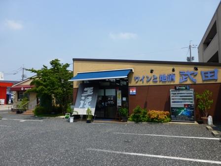 パスタフローラ岡山新保店3