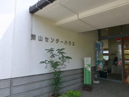 みやま公園ドッグラン3