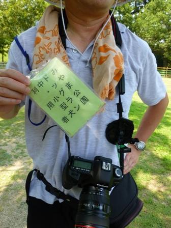 みやま公園ドッグラン7
