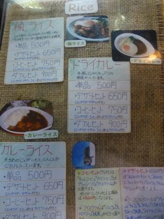 Dog Cafe 楓7