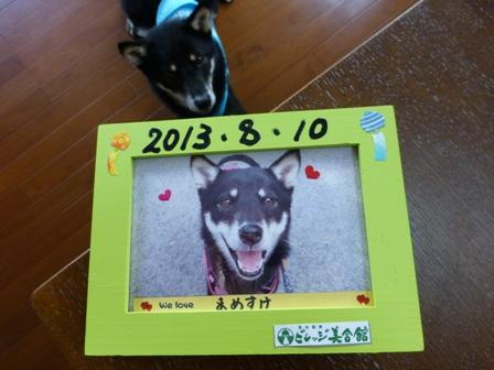 夏旅行2013お土産編10