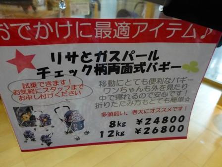 イオン茨木店20
