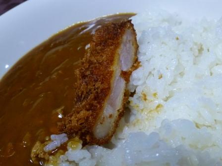 阿波尾鶏を使った チキンカレー12
