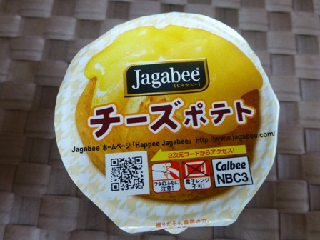 Jagabeeチーズポテト3