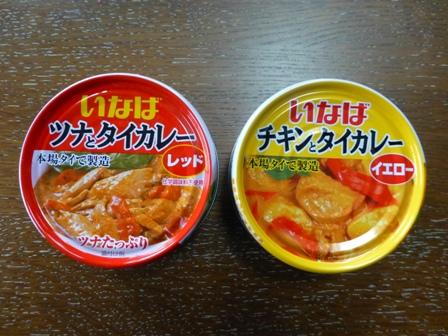 いなばレッド缶カレー2