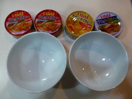 いなばレッド缶カレー7