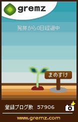 20131011160636889.jpg