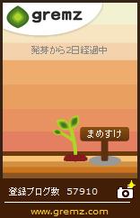 2013101116063774a.jpg