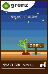 20131011160639ccf.jpg