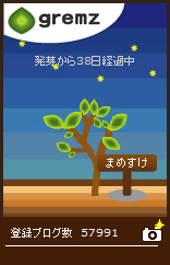 201310111609268ed.jpg