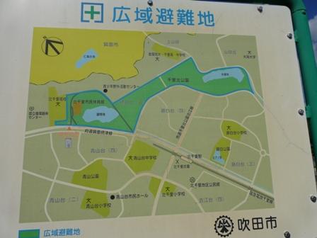 千里北公園5