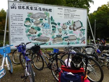 日本民家集落博物館2