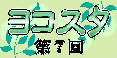 2013051513441333f.jpg