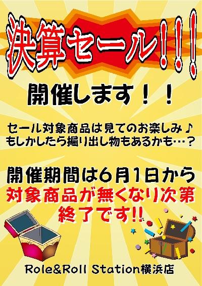 201306011554457fa.jpg