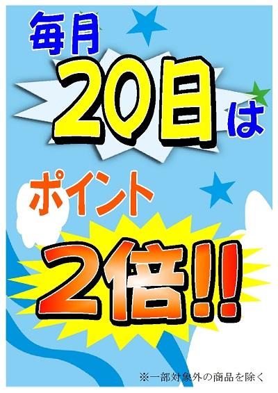 2013071816421837c.jpg