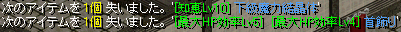 20140125015049eb5.png
