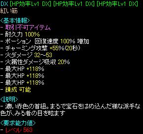 20140125022841d1c.png