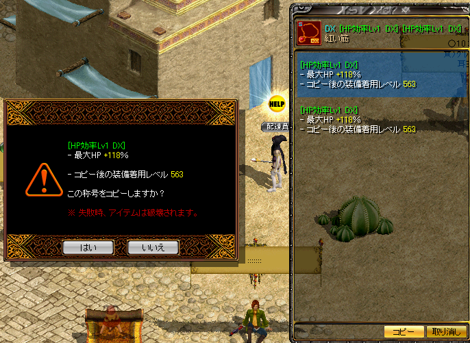 20140125023715ce1.png