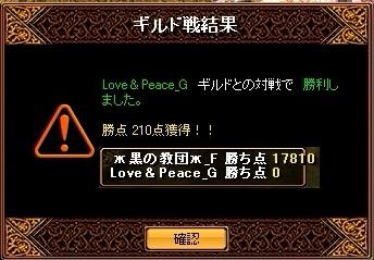 20140125025655069.jpg