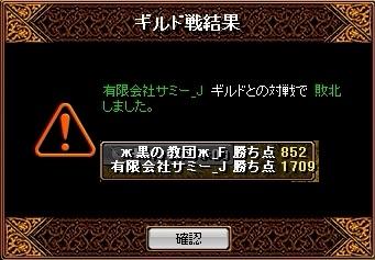 20140129001243ce9.jpg