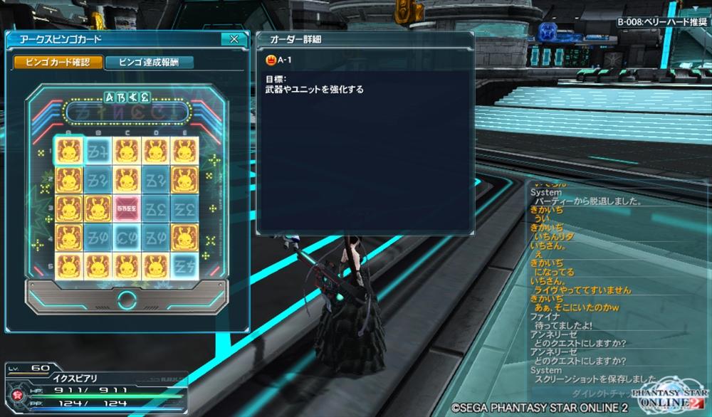 201306122227122b2.jpg