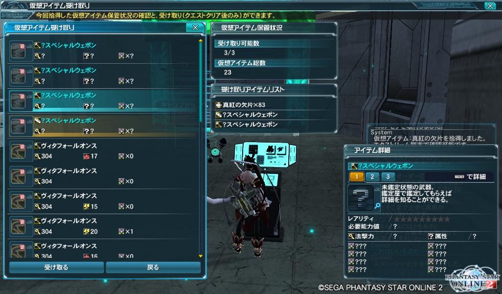 201307052225208c7.jpg