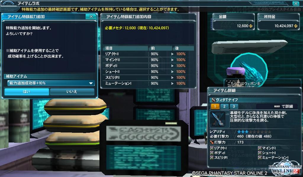 2013071522115389b.jpg