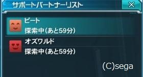 20130727220436da3.jpg