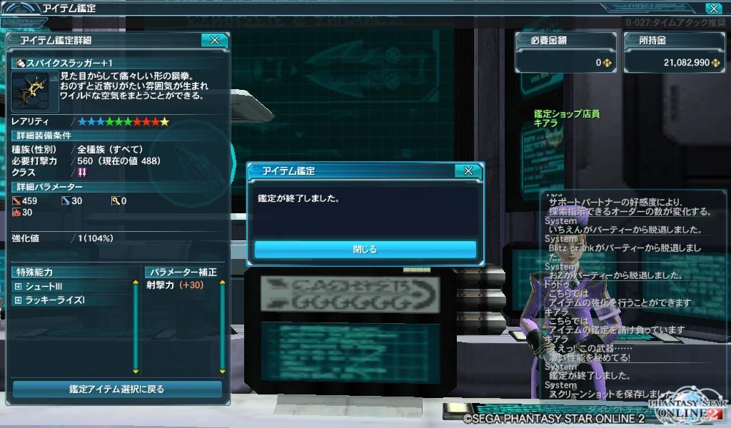 20130825204437f19.jpg