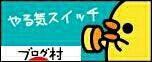 fc2_2014-09-22_23-32-06-620.jpg