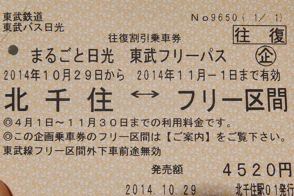 20141030050352a34.jpg