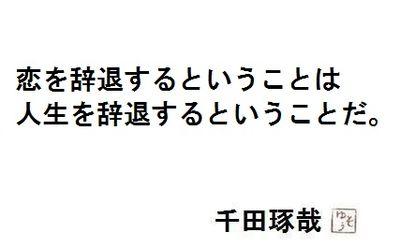 20130525195044b6b.jpg