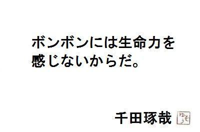 20130601080946feb.jpg