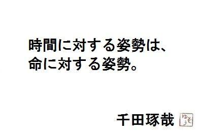 20130601080947ad2.jpg