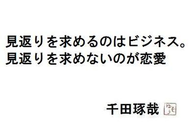 20130601081041202.jpg