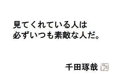 20130614222420a2a.jpg