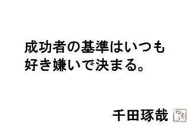 2013061422250473c.jpg